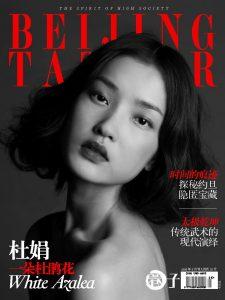 Du-Juan-Beijing-Tatler