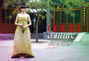 HKTJAN09_Couture_Aman_Page_1