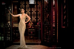 HKTJAN09_Couture_Aman_Page_6 (1)