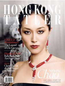 HKT_June_cover
