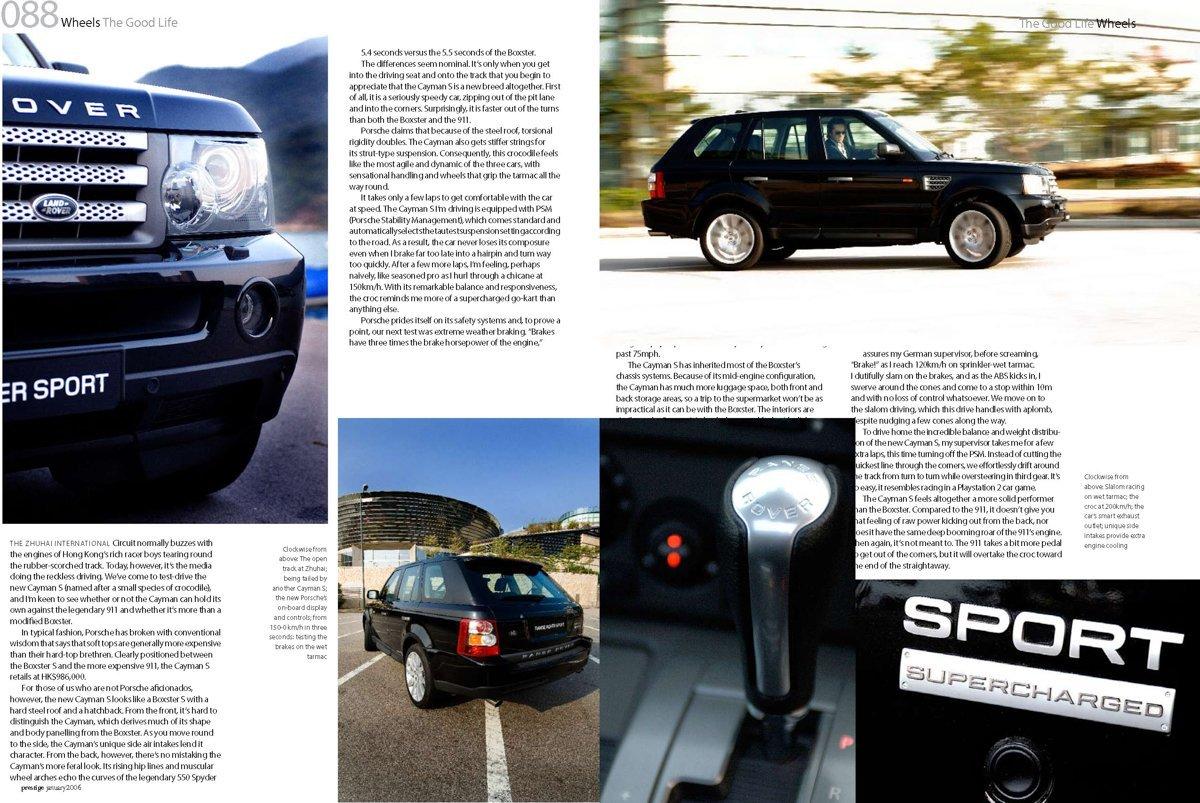 Motor_Range-Rover-_-Prestige-HK-02