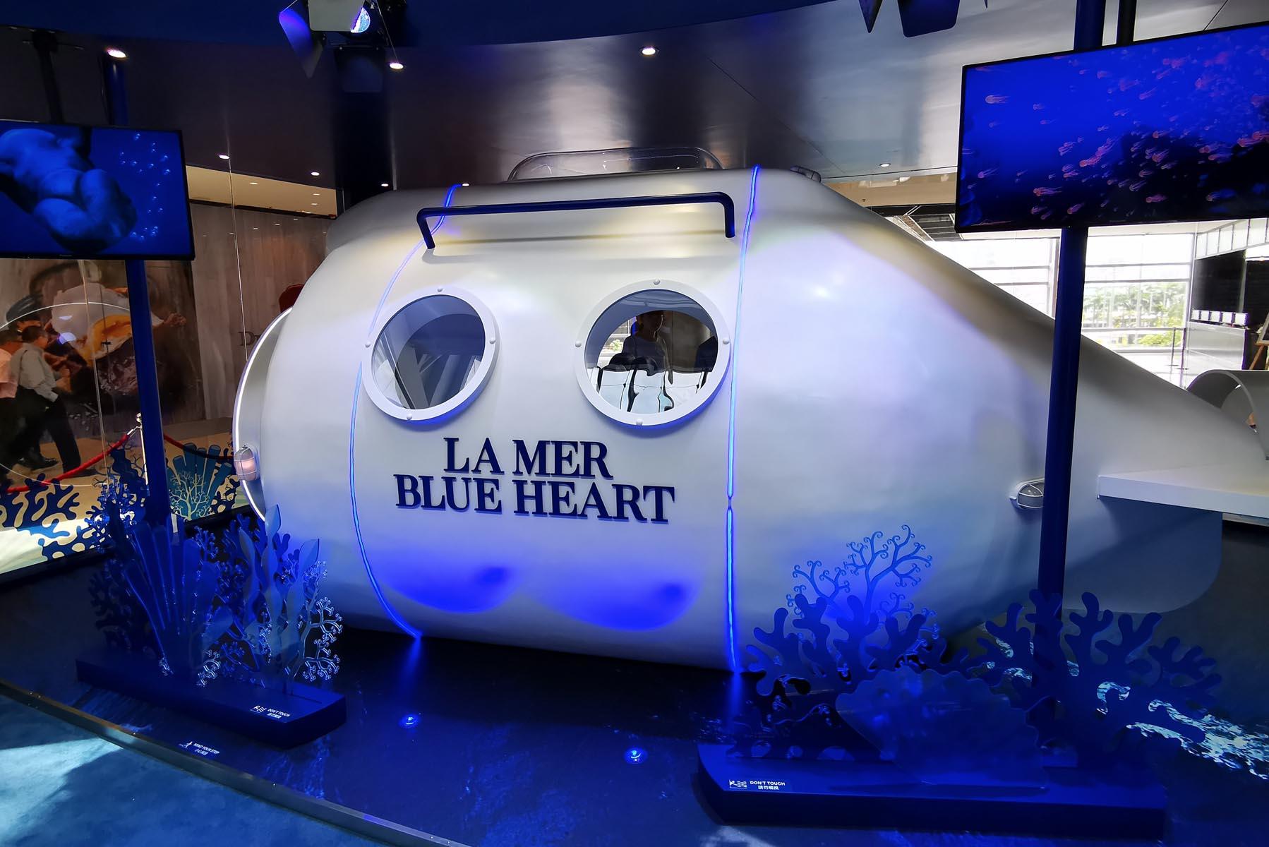 Lamer Blue Heart